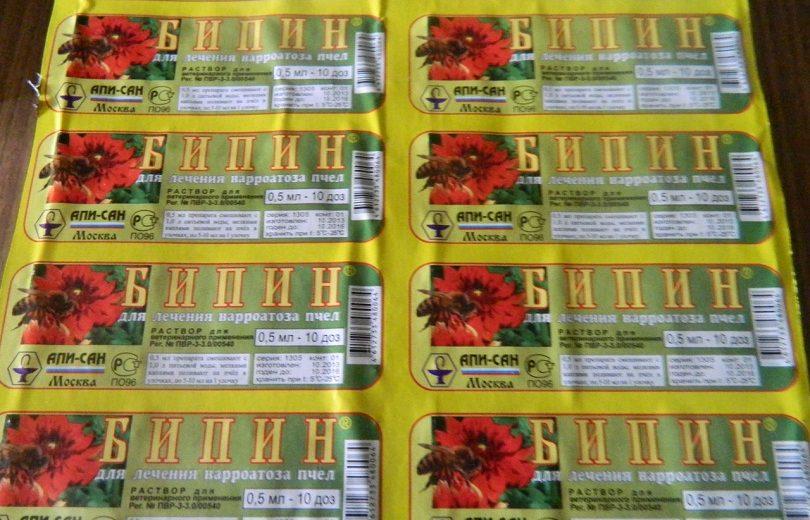 Бипин - действенное средство для лечения и профилактики пчелиного клеща