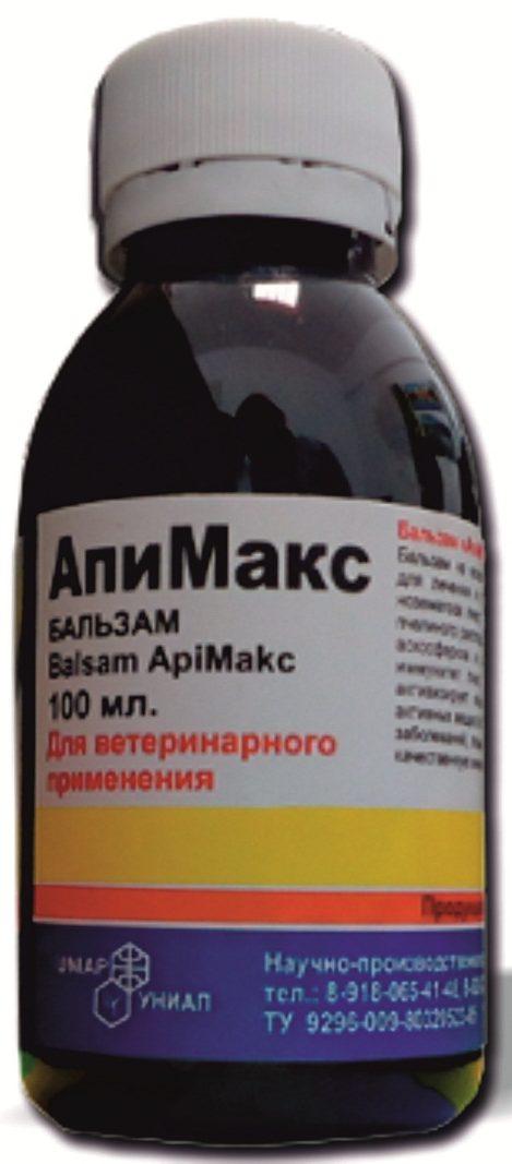 Бальзам АпиМакс отличное средство для ранней профилактики