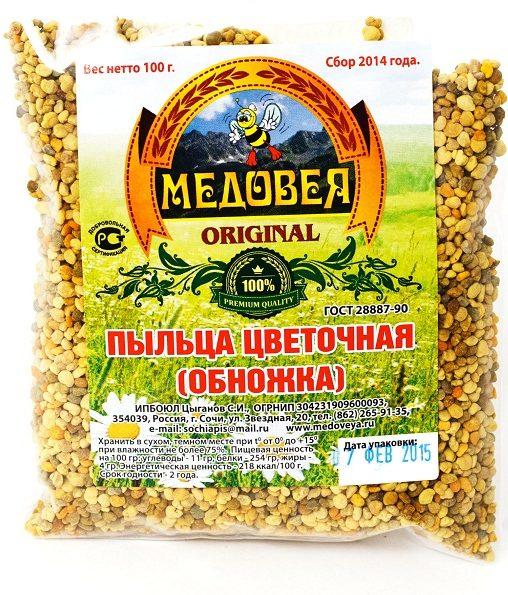 Пыльца упаковывается в различную тару для продажи