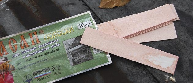 Препарат Фумисан для пчёл в виде пластинок