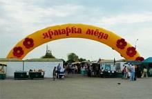 Ярмарка в Коломенском